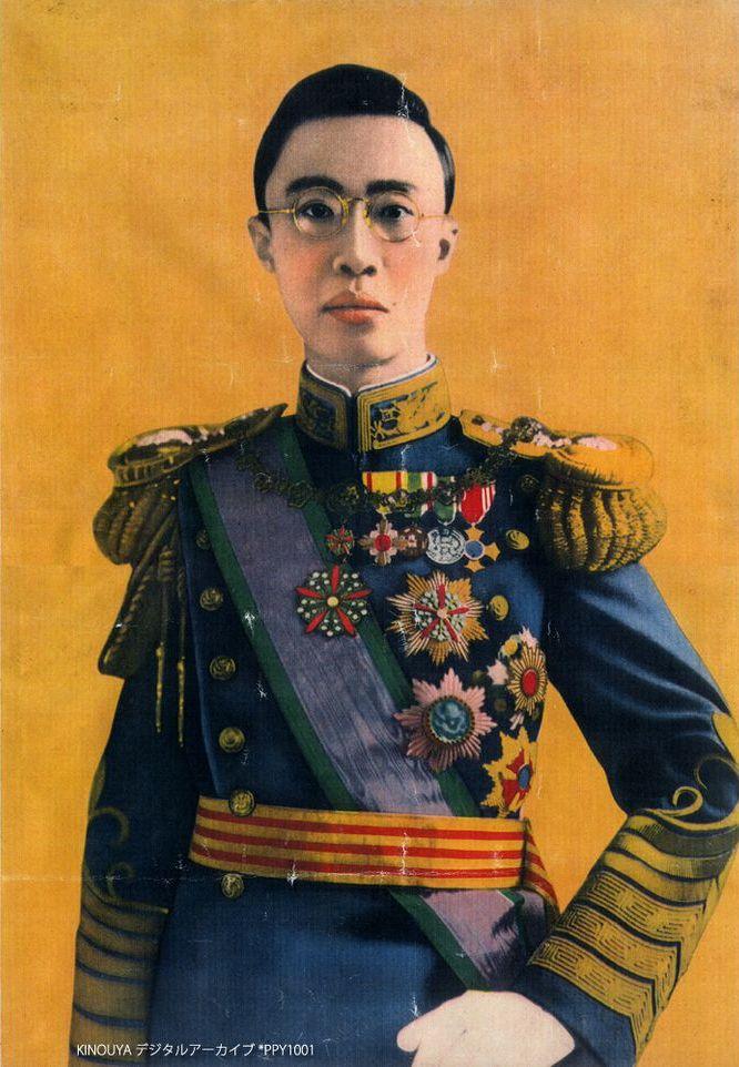 Emperor pu yi homosexual marriage
