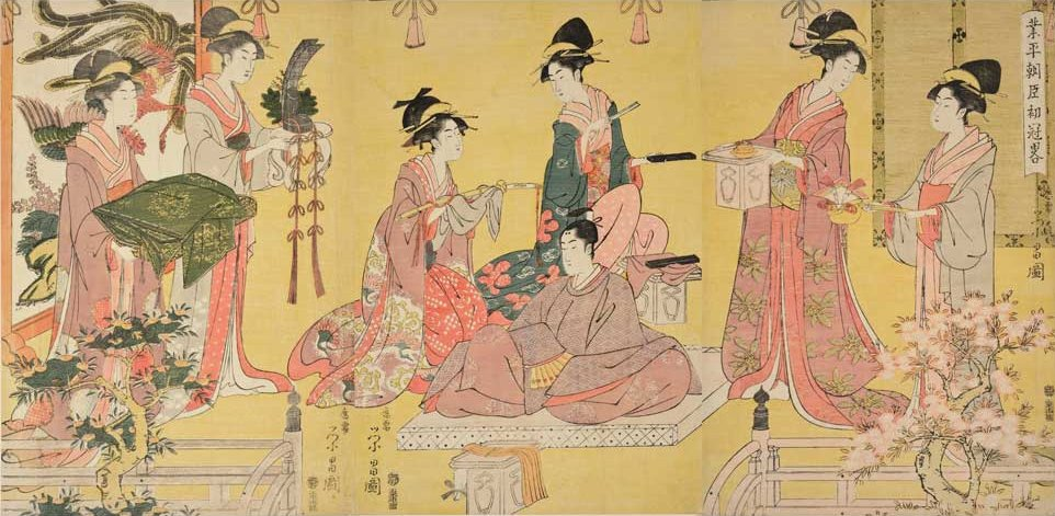 Ancient greek culture homosexuality in japan